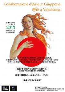 IAT 2013 - japan web