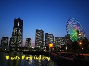 Minato mirai gallery - Tokyo