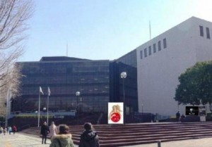 tokyo-2013 - Copia